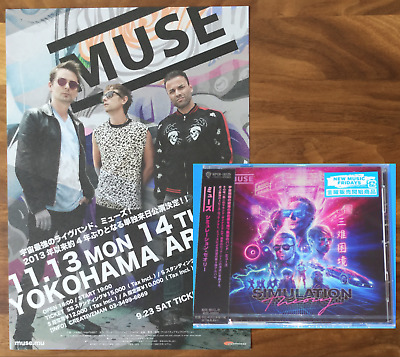Japan Regular Edition Cd Sent From Berlin! Muse Simulation Theory 2018 Pre Order
