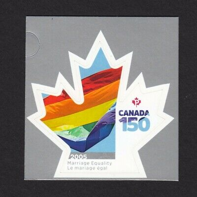 MARRIAGE EQUALITY = CANADA 150 = Stamp cut from booklet MNH-VF Canada 2017