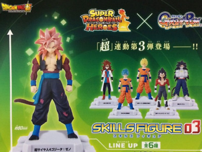 BANDAI Super Dragon Ball Heroes Skills Figure 03 All 6 type set JAPAN OFFICIAL