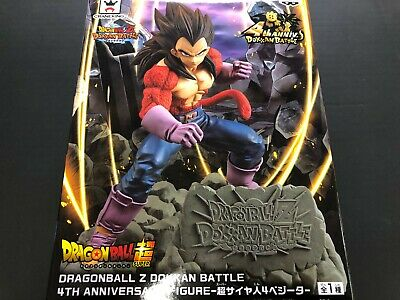 DRAGONBALL Z DOKKAN BATTLE 4TH ANNIVERSARY FIGURE DOLL Saiyajin 4 Vegeta Japan