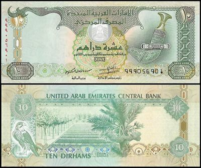 United Arab Emirates 10 Dirhams Year 2013 P-27c Banknote UNC