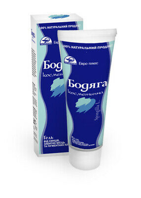 Badyaga/Bodyaga Spongilla Gel Cream for bruises 75ml