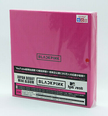 BLACKPINK Japan Debut First Limited Edition CD+DVD+Book+Box AVCY-58498 Promo