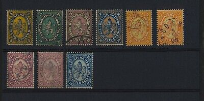 Lot of 9 Bulgaria early issues, nice quality