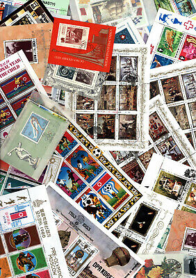 Mini Sorter Glory Box Stamps Sheets Blocks Postcards MNH Used #79