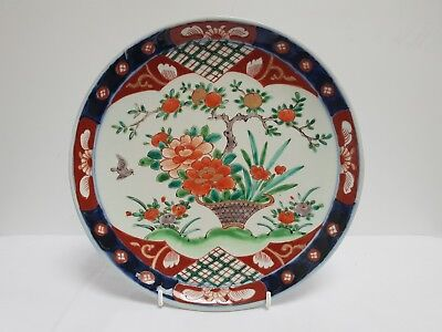 20th Century Imari Porcelain Plate - Basket With Peach Tree & Flowers