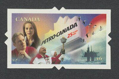 VARIETY = INVERTED DIE CUTTING = QP DIE CUT to shape Canada 2000 #1867b MNH-VF