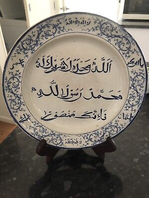 Rare Royal Doulton 1853 Prayer Plate
