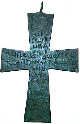 Large Byzantine Bronze Cross Pendant with Lettering