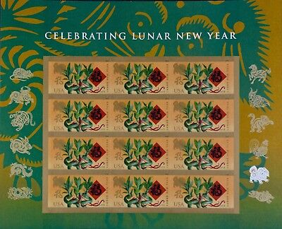 Scott # 5254   2018 Lunar New Year ~ Year of the Dog Stamp Sheet 12 FOREVER