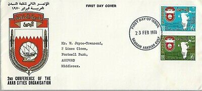 Arab Cities Organisation Typed 1970 Fdc To England    My Ref 1737