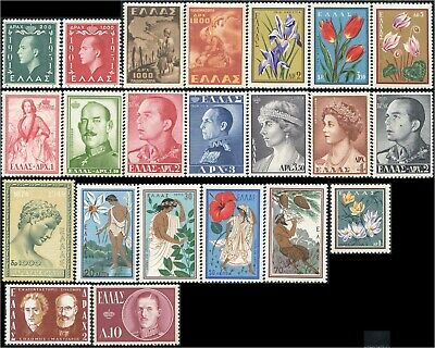GRECE/GREECE/HELLAS  lot 22 timbres/stamps 1948-1958  Neuf**/MNH