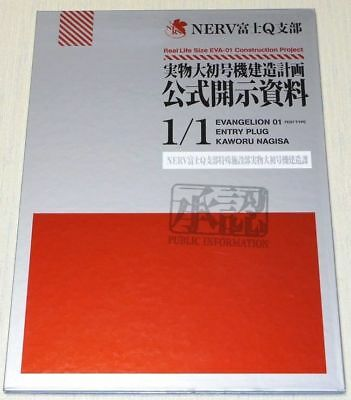 Evangelion 1/1 Real Life Size Eva-01 Construction Project Book
