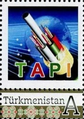 Turkmenistan 2017 - 2018 Personalized stamp, Pakistan, India, Industry, TAPI, 1v