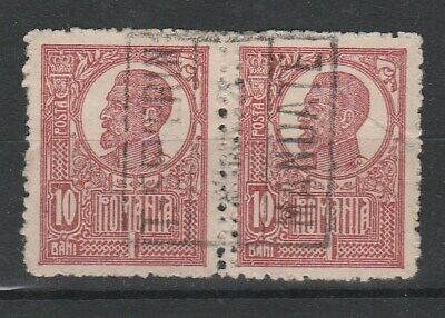 LIC.132- Romania 1920, Ferdinand, double perf., pair, error