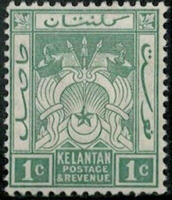 Lot 5361  - Malaya (Kelantan) 1911 1c green mint hinged Coat of Arms stamp