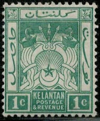 Lot 5362  - Malaya (Kelantan) 1911 1c green mint hinged Coat of Arms stamp