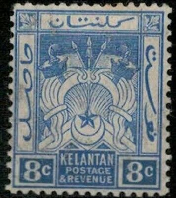 Lot 5365  - Malaya (Kelantan) 1911 8c ultramarine mint hinged Coat of Arms stamp