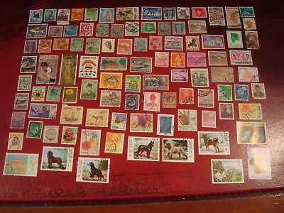 ASIA - 99 x ASIAN STAMPS (4) - ALL DIFFERENT