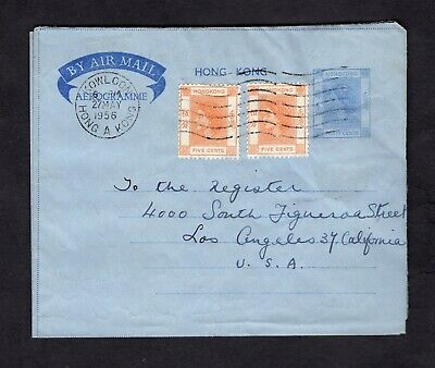 Old 1956 Hong Kong China Uprated 40c Aerogramme with 2 QEII 5c Stamps Scott #185