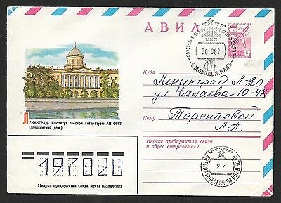 (111cents) Russia 1982 Antarctic Cover