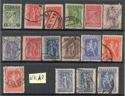 13+3 Old Different stamps USED Engraved Issue Flying Mercury + Vienna 1911 A2