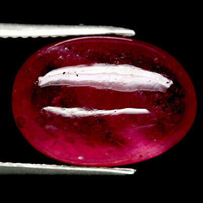 15.31 Ct Natural Red Ruby Glass Filled Madagascar Oval Cabochon