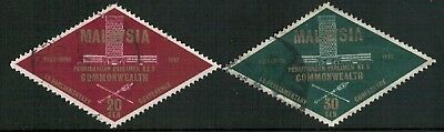Lot 5353  - Malaysia - 1963 9th Commonwealth Parliamentary Conference used set
