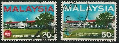 Lot 5336  - Malaysia - 1966 150th Anniversary of Penang Free School used set
