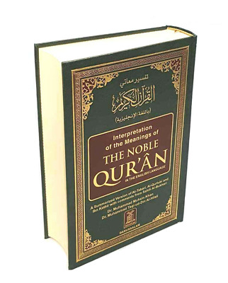 The Noble Quran Arabic Text with English Translation CREAM PAGES (Medium-HB) DS