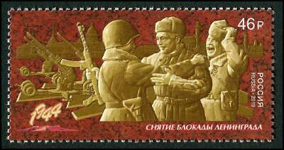 Russia 2019 WW-2 Eastern Front,Way to Victory,Lifting the blockade of Leningrad!