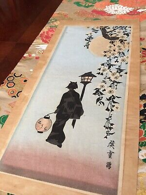 ANTIQUE 19c JAPANESE WOODBLOCK PRINT OF GEISHA WALKING W/LANTERN AT NIGHT STREET