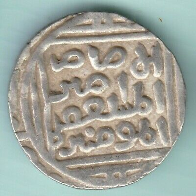 Bengal Sultan Shamsuddin Ilyas One Tanka Extremely Rare Coin