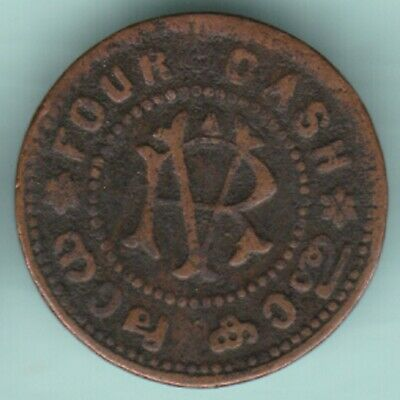 Travancore State Four Cash Extremely Rare