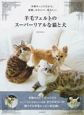 Needle Felting Super Realistic Dog & Cat Wool Craft Book F/S from Japan 92925