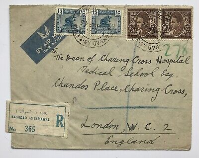 1946 Iraq Baghdad Cover To London England