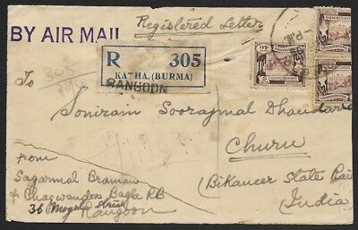 (111cents) Burma 1950 Registered Cover