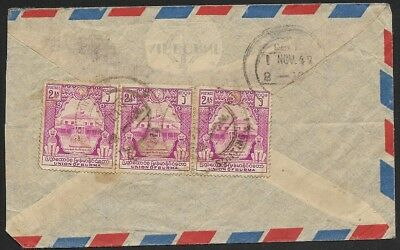 (111cents) Burma 1949 2 As x 3 on Cover