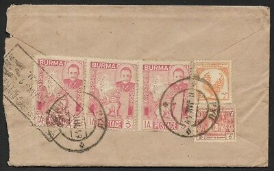 (111cents) Burma 1949 Cover used PYU