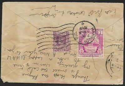 (111cents) Burma 1958 Cover
