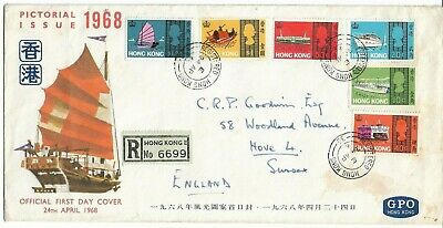Hong Kong 1968 Sea Craft Set Of Six On Fdc To Gb Sg 247/252   My Ref 1760