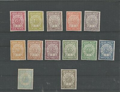 1896 Transvaal ,First Repubic ,Imperforate colour trails ,Revenue & Telegraph