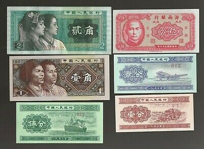 6 CHINA Crisp Banknotes 1953 &1980 Paper Currencies  C-78