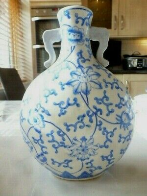 Large Oriental Blue And White Vase