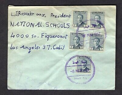 Old 1957 Iraq Cover 5 King Faisal II 1fil Stamps #110 Mosul City/California USA