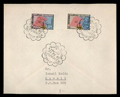 DR WHO 1968 KUWAIT FDC GREATER BURGAN FIELD OIL DISCOVERY ANNIV COMBO  d95563