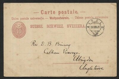 (111cents) Switzerland 1881 10c Red Stamped Postcard used Airolo