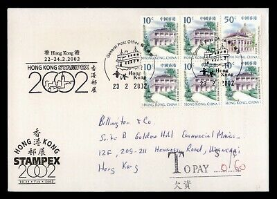 DR WHO 2002 HONG KONG STAMPEX EXPO CACHET POSTAGE DUE MUSEUM BLOCK  d88457