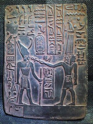 Egyptian Antiques Antiquities Ramses II with Seti I Stela Relief 2291-2276 Bc