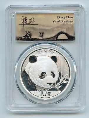 2018 China ¥10 Silver Panda 30g PCGS MS70 Cheng Chao Signed 35th Anniv